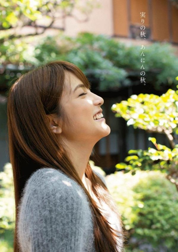 入山杏奈24