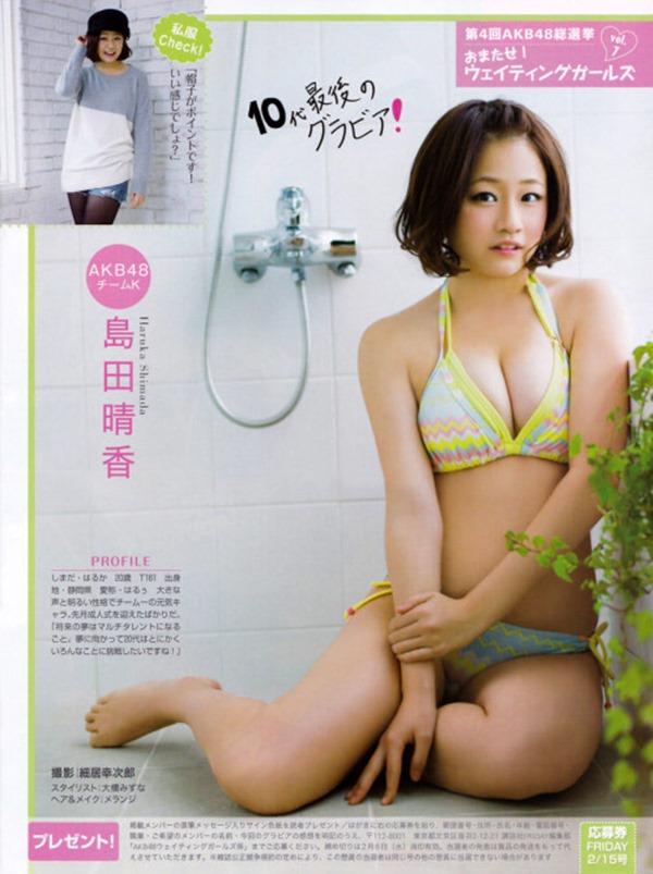 島田晴香25