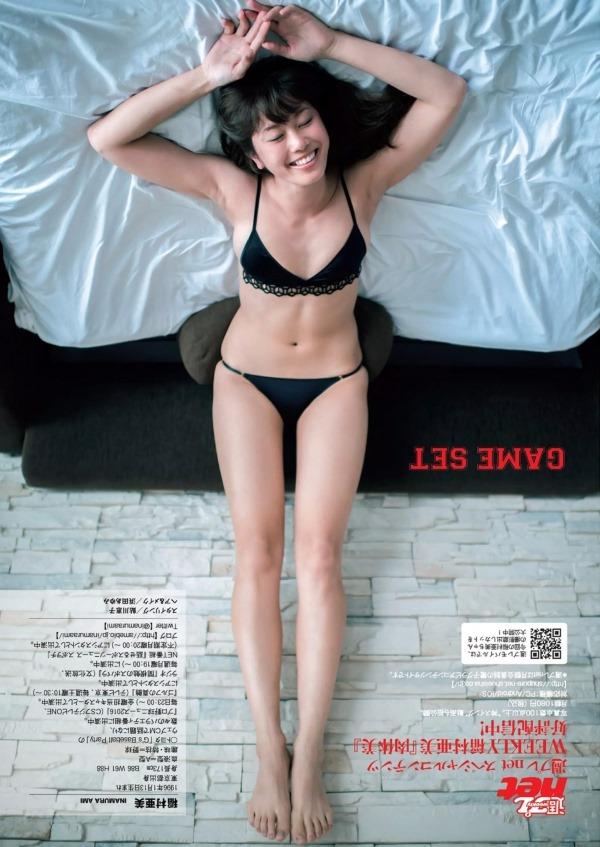 稲村亜美25