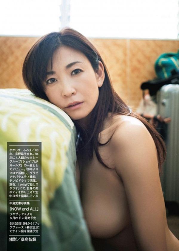 中島史恵28