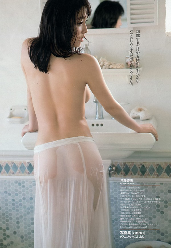 今野杏南28