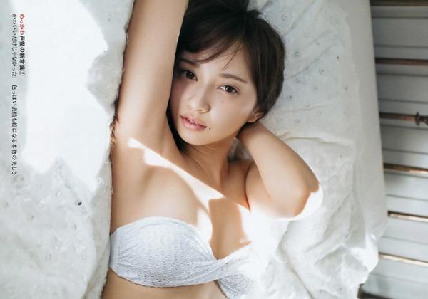 小宮有紗29