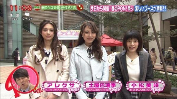 小松美咲2
