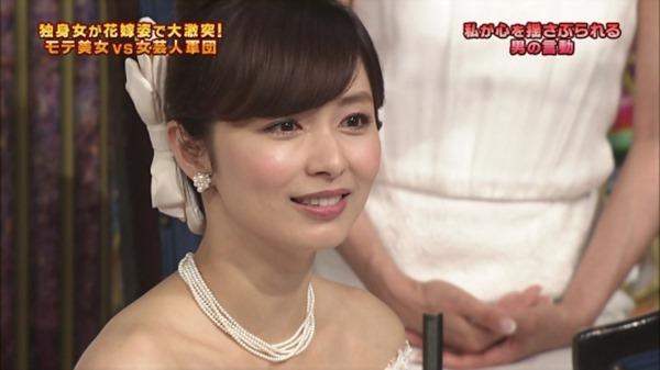 伊藤綾子30