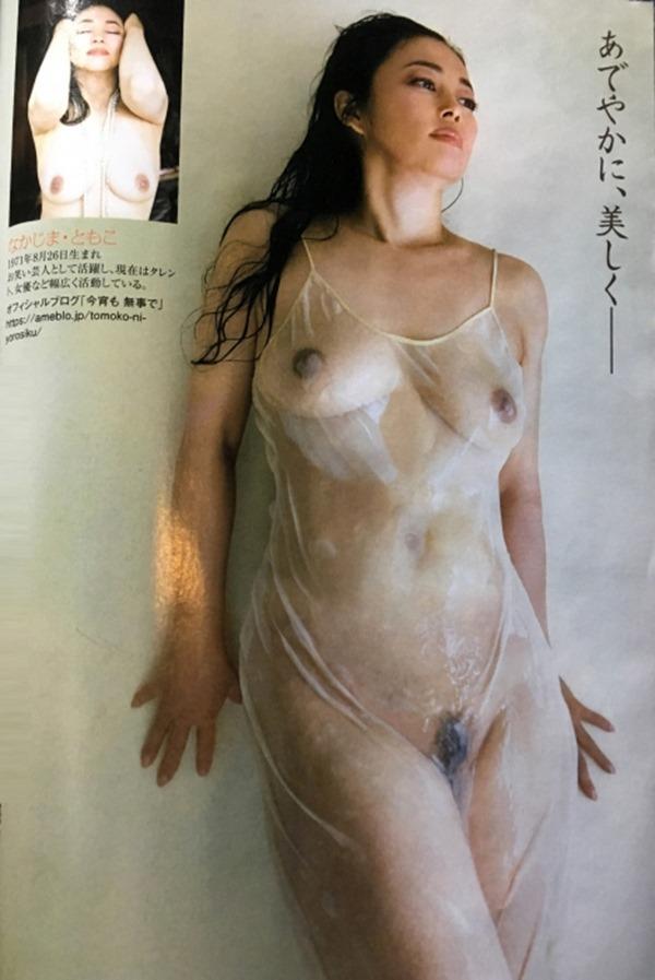 中島知子32