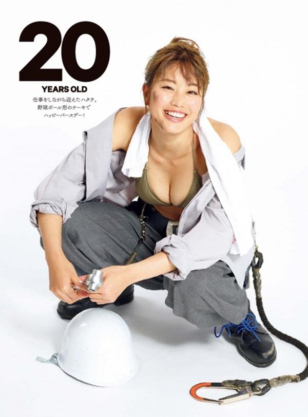 稲村亜美34