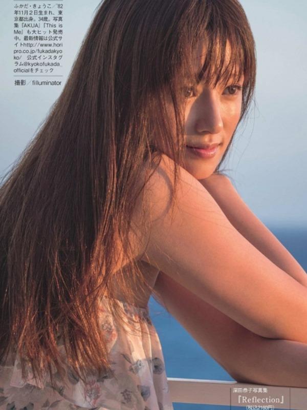 深田恭子34
