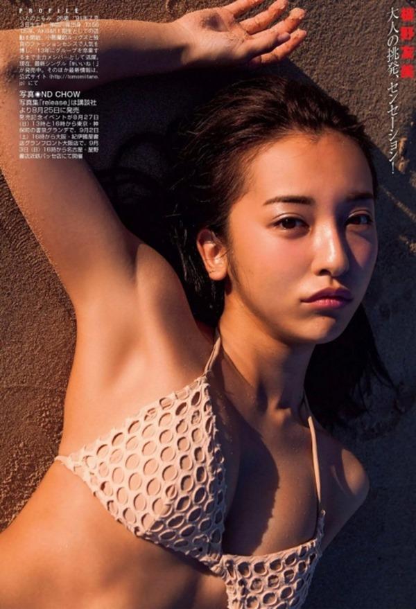 板野友美35
