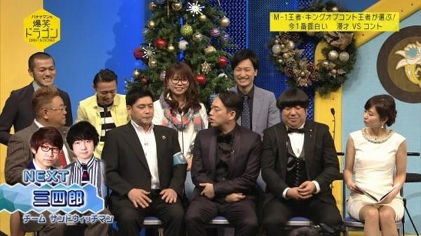 伊藤綾子35