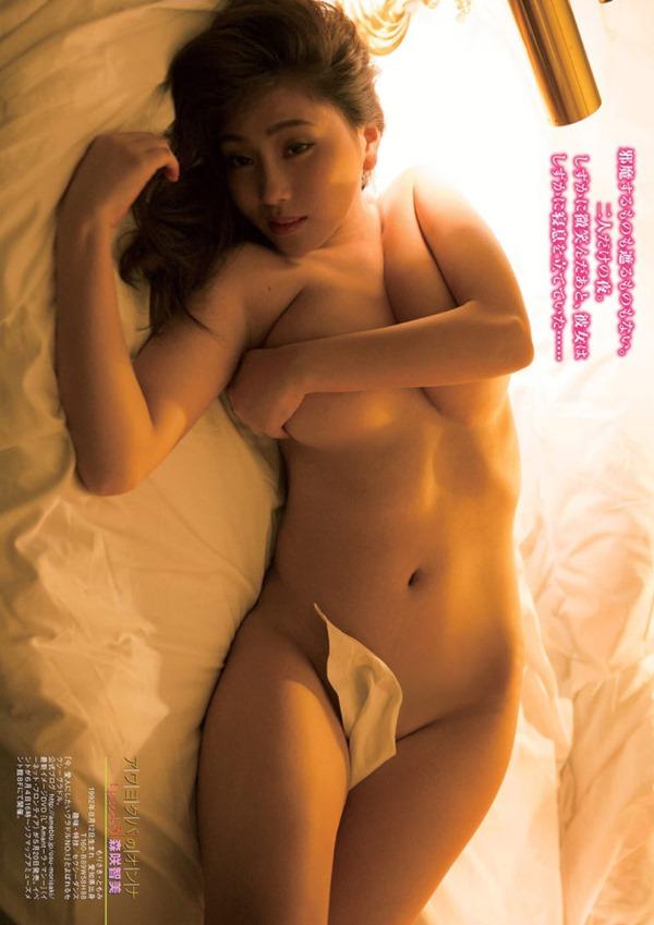 森咲智美35