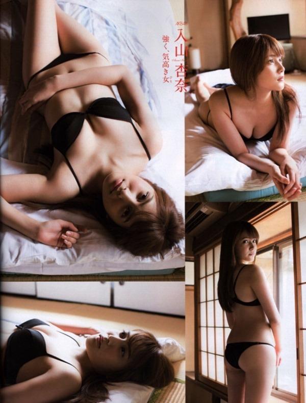 入山杏奈36