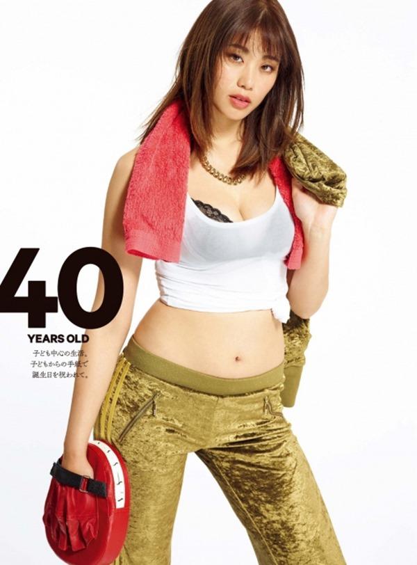 稲村亜美36