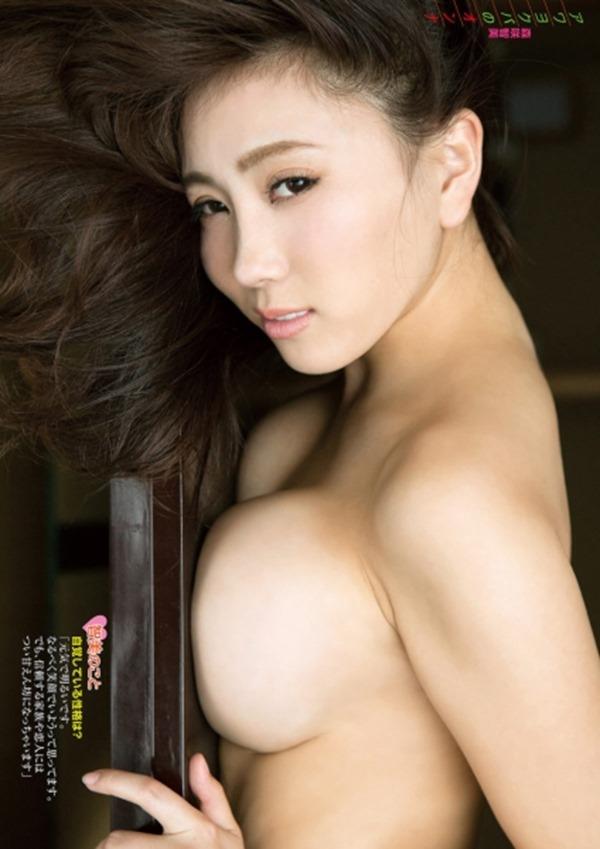 森咲智美37