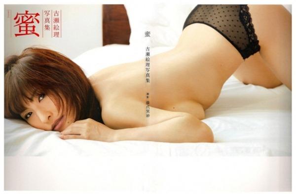 古瀬絵理38