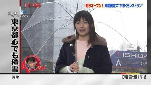 小松美咲3