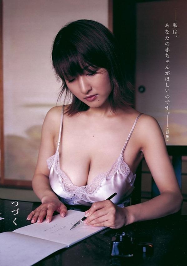 古瀬絵理41