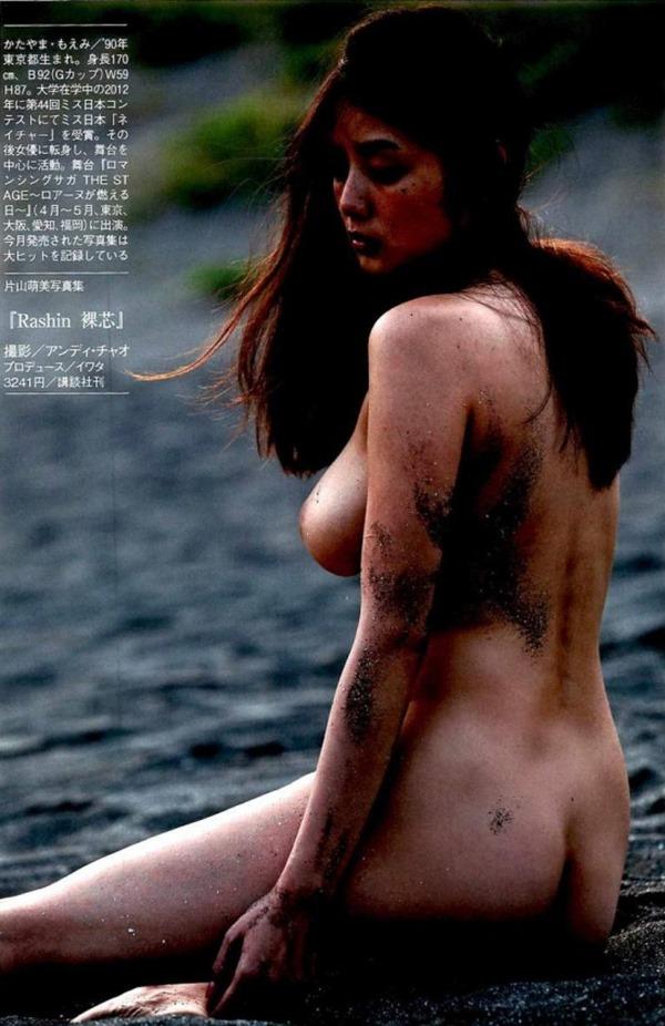 片山萌美41