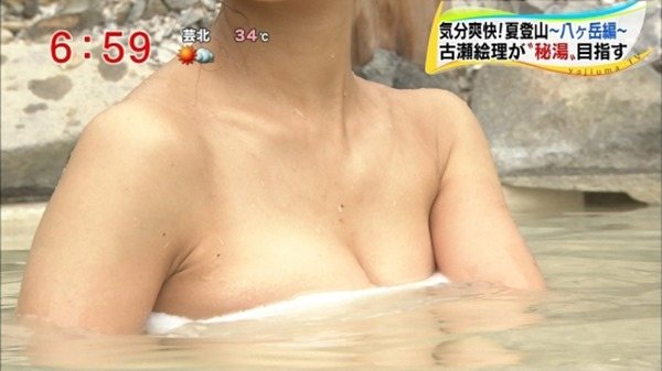 古瀬絵理43