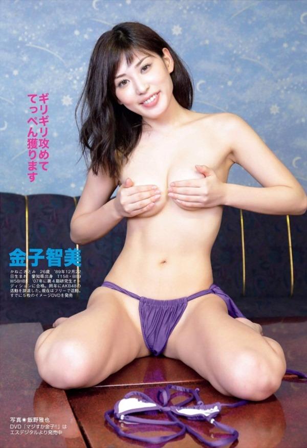 金子智美43