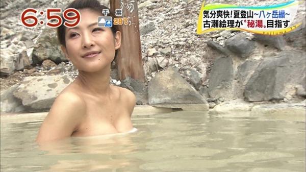 古瀬絵理44