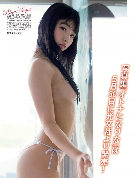 【永井里菜(G☆Girls)・写真集(オトナになりな)で裸体セミヌード他】画像27枚