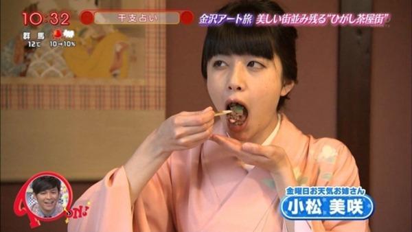 小松美咲7