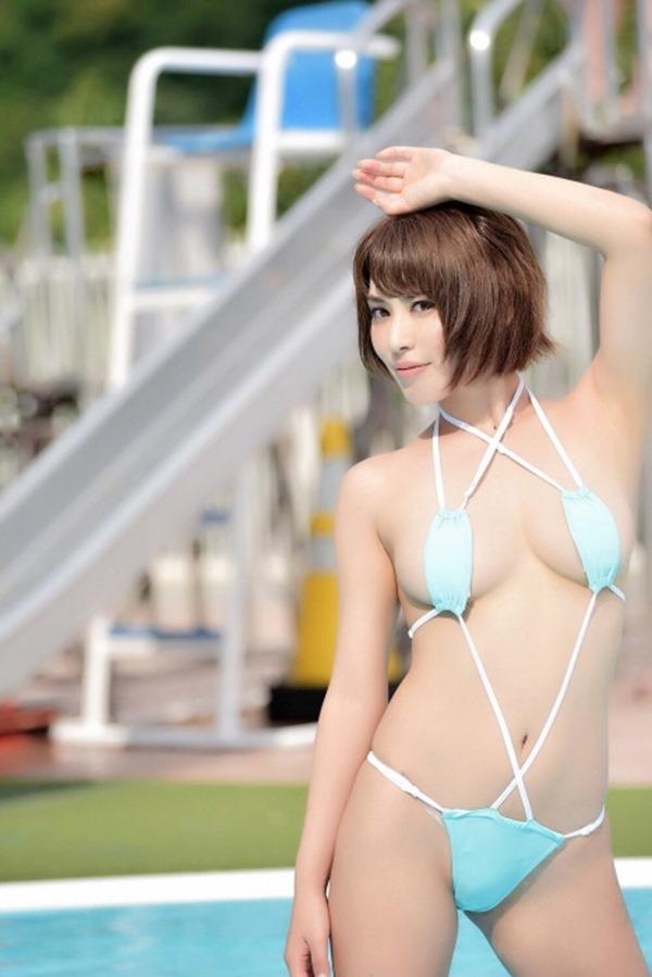 金子智美8