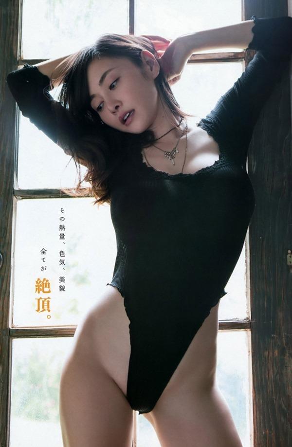 杉原杏璃8
