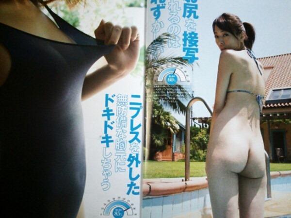 伊藤しほ乃10