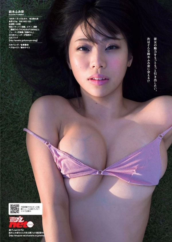 鈴木ふみ奈11