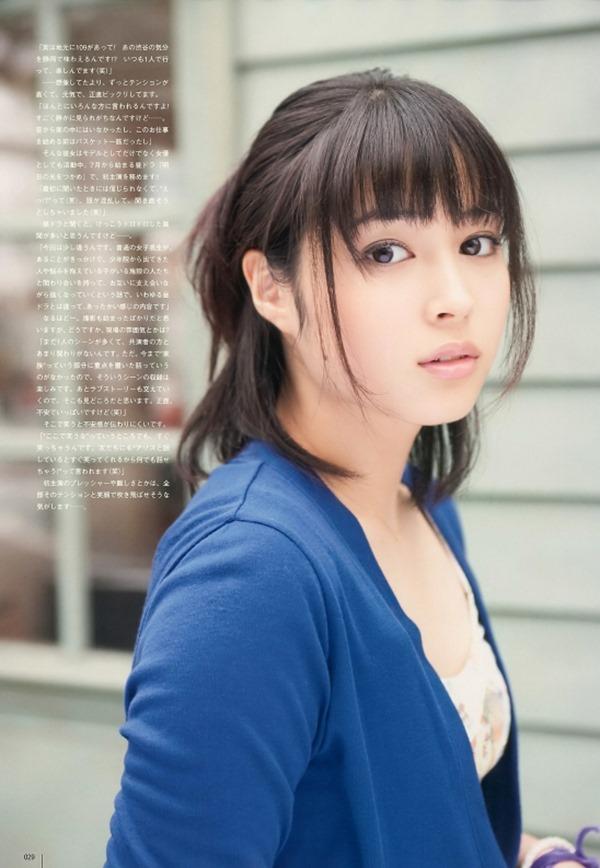 広瀬アリス33