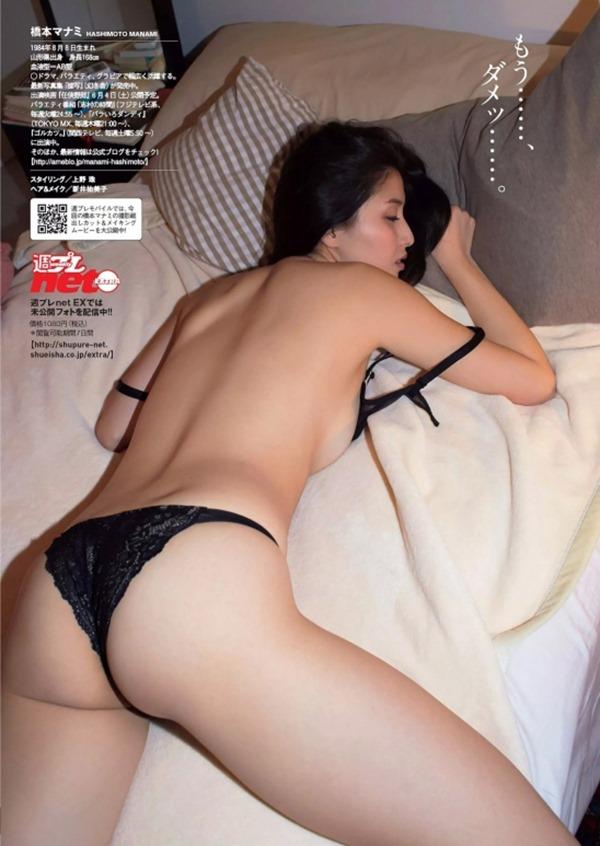 橋本マナミ33