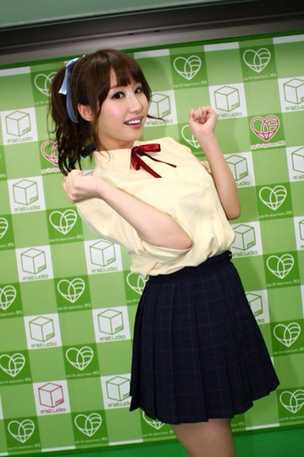 あやみ旬果3