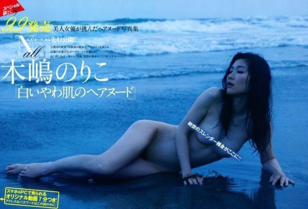 木嶋のりこ3