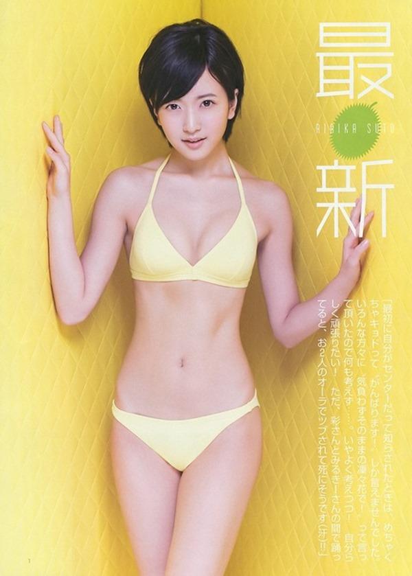 須藤凜々花45