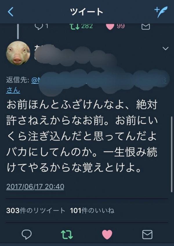 須藤凜々花7