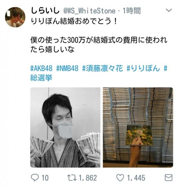 須藤凜々花8