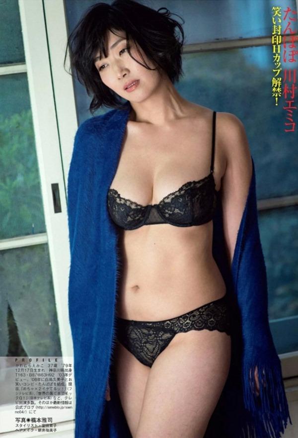 川村 恵美子7