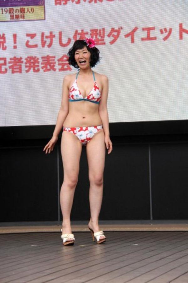 川村 恵美子9