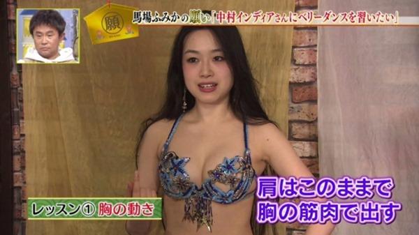 馬場ふみかベリーダンス4
