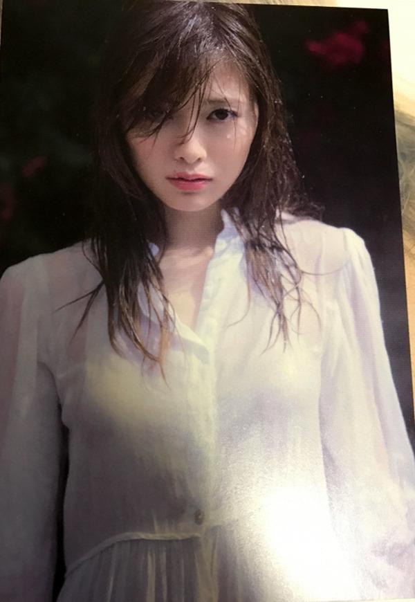 白石麻衣a29