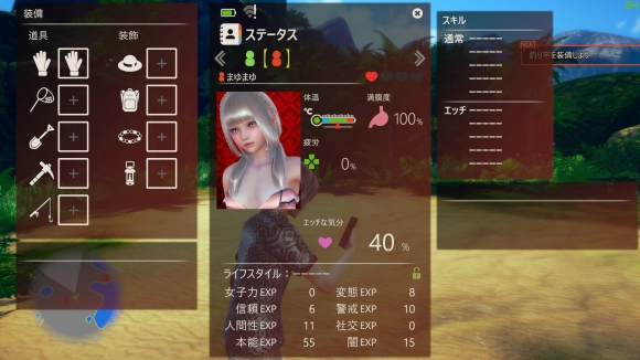 Desktop Screenshot 2019.10.25 - 22.55.16.28