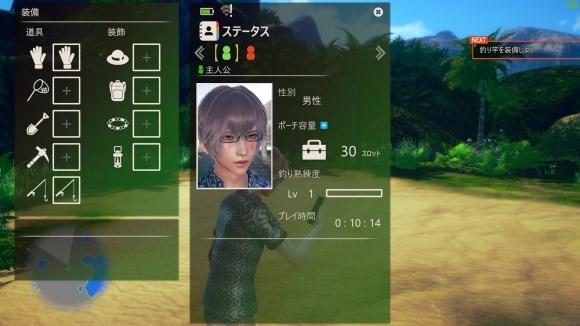Desktop Screenshot 2019.10.25 - 22.55.49.15