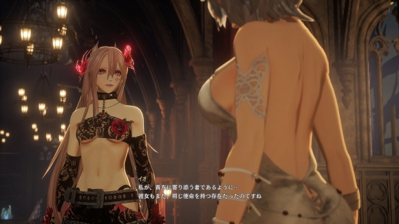 Code Vein Screenshot 2019.11.13 - 03.38.51.26