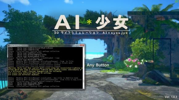 HF Patch for AI-Shoujo v1.0