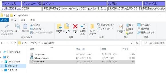 JG2Importer 1.5.11