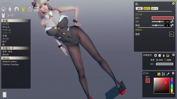 Desktop Screenshot 2020.03.07 - 01.06.34.65