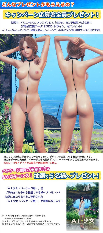 yoyakucam_ai02.jpg