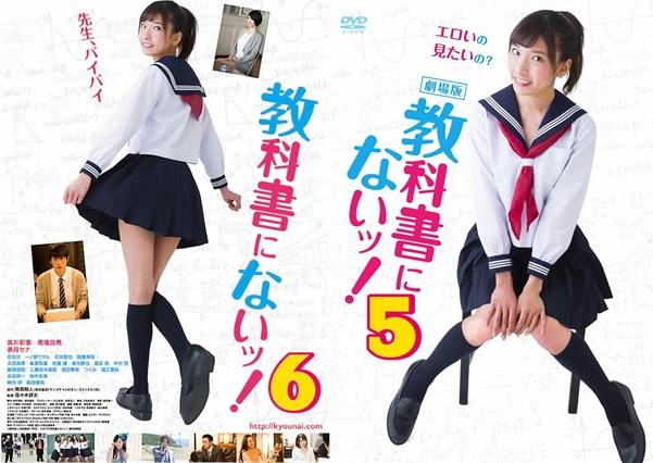 6&5ミックス