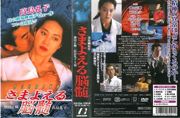 DVDパッケージ・ミックス